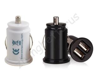 [GADGETWELT.DE] China-Gadget Schnäppchen bei Ebay – Doppel-USB-Ladeadapter für den Zigarettenanzünder für nur 76 Cent inkl. Versand aus China!