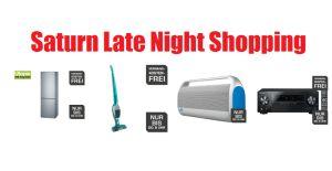 [SATURN] Late Night Shopping am Mittwoch – z.B. PIONEER VSX-528 K AV-Receiver für nur 179,- Euro inkl. Versand!