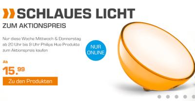 Nur bis 9:00 Uhr: Verschiedene Philips Hue Produkte zum Aktionspreis bei Saturn!
