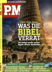 P.M. Magazin - Prämienabo