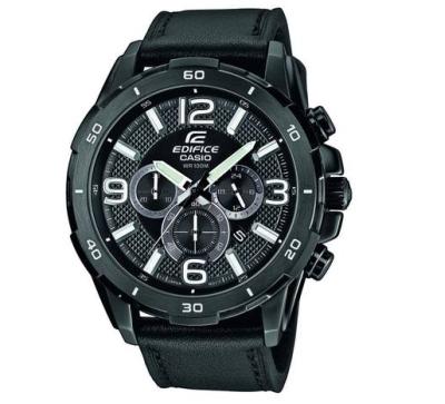 Casio Edifice Herrenchronograph EFR-538L-1AVUEF für nur 64,50 Euro inkl. Versand
