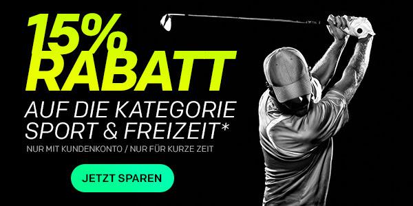 Bis 12. Juli: 15% Rabattgutschein auf die Kategorie Sport und Freizeit bei Rakuten.de