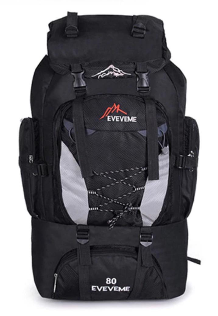 Fengtu 80L Outdoor Rucksack in Schwarz für nur 20,10 Euro inkl. Versand
