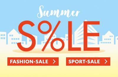 Der große Engelhorn Summer Sale mit über 28.000 Produkten und Rabatten von bis zu 70%