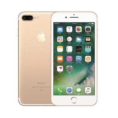 Refurbished Apple iPhone 7 Plus - 256GB