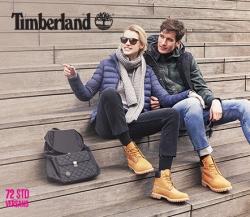 Bis Sonntag: Mode, Schuhe und Accessoires von Timberland im Sale bei Veepee (ehemals Vente-Privee)