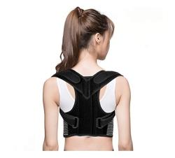 Rücken- und Haltungs-Korrektor für nur 10,99 Euro inkl. Prime-Versand