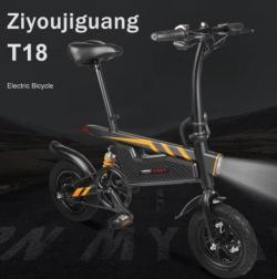 Bestpreis! Faltbares E-Bike Ziyoujiguang T18 mit 250W Motor für 335,76 Euro aus der EU