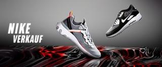 Nike Sneakers Sale beim Shopping-Club Vente-Privee (Veepee)