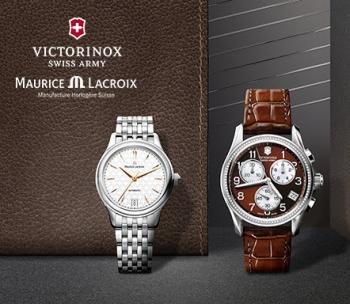 Großer Victorinox und Maurice Lacroix Uhrensale beim Shopping-Club Vente-Privee