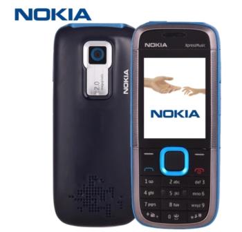 Nokia 5130 XpressMusic Handy (refurbished) für 14,38 Euro