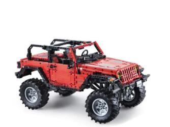 Wieder da: CADA C61006 Fahrzeug RC Block Spielzeug (rot) für nur 89,10 Euro inkl. Versand