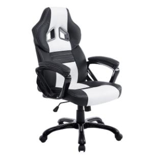 CLP Racing Bürostuhl PEDRO XL Gaming Stuhl in versch. Farben je nur 79,99 Euro