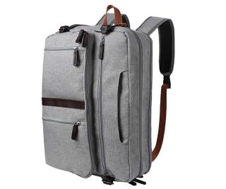 Gemeer Laptop-Rucksack für Laptops bis 16,8 Zoll nur 11,99 Euro