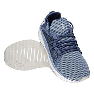 PUMA TSUGI Netfit Herren Sneaker für nur 41,32 Euro inkl. Versand