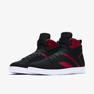 Nike Jordan Flight Legend Herrensneaker für nur 53,88 Euro inkl. Versand (statt 51,- Euro)