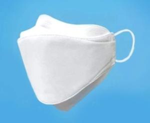 20er Pack 3-lagige KF94 Atemschutzmasken für 34,40 Euro aus Deutschland