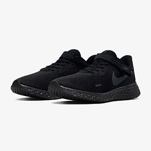 Nike Herrenschuhe Revolution 5 FlyEase für nur 41,25 Euro inkl. Versand
