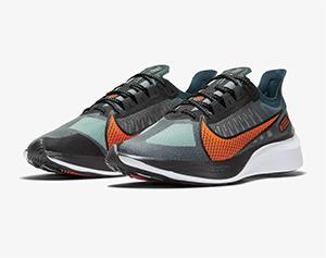 Nike Herren Sneaker Nike Zoom Gravity 60,47 Euro (statt 75,- Euro)