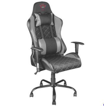 TRUST GXT 707G Gaming Stuhl für nur 160,99 Euro inkl. Versand