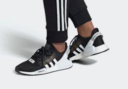 End of Season Sale bei Adidas mit bis zu 50% Rabatt auf über 3300 Produkte + 20% Gutscheincode!