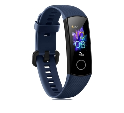 Huawei Honor Band 5 Fitnesstracker für nur 26,10 Euro bei Amazon
