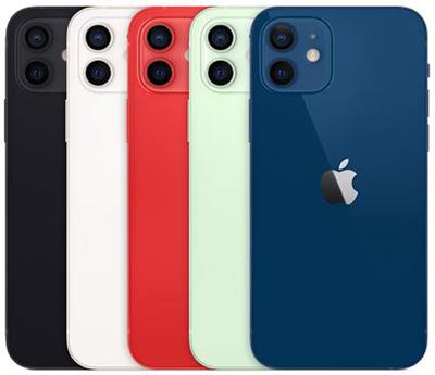 Apple iPhone 12 bei MediaMarkt