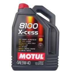 5 Liter Motul 102870-4PK 102870 8100 X-Cess 5W-40 Motoröl für nur 19,99 Euro