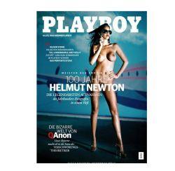 Playboy Jahresabo mit 12 Ausgaben für 79,20 Euro und dazu 75,- Euro Amazon Gutschein als Prämie