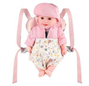 Gagaku Puppentrage (für Kinder, 100% Baumwolle) für nur 8,39 € inkl. Prime-Versand