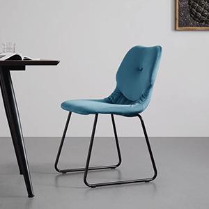 Bessagi Home Stuhl Alica mit edlem Samtbezug für nur 33,88 Euro