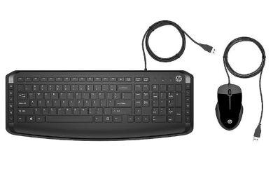HP Pavillon Tastatur und Maus 200 für nur 29,98 Euro inkl. Versand