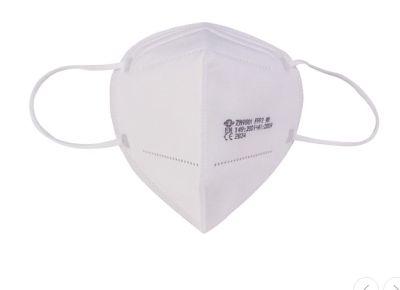 FFP2-Schutzmasken (40 Stück) für nur 23,38 Euro inkl. Versand