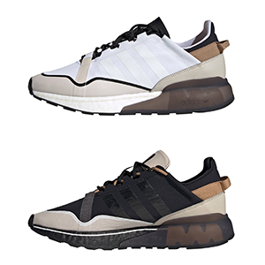 Adidas Originals ZX 2K Boost Pure Herren Sneaker für nur 95,21€ (statt 126€)