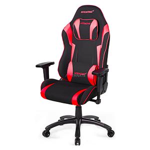 AKRacing Core EX-Wide SE Gaming-Stuhl für nur 228,99 Euro (statt 299,- Euro)