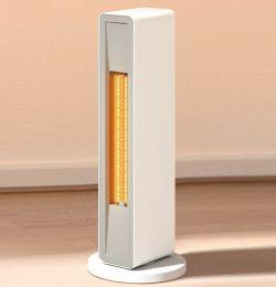 Smartmi Keramik Elektroheizlüfter mit App-Steuerung + Fernbedienung für 69,30 Euro