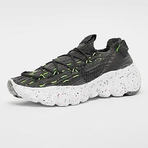 Nike Space Hippie 04 Herren Sneaker für nur 70€ inkl. Versand (statt 119€)