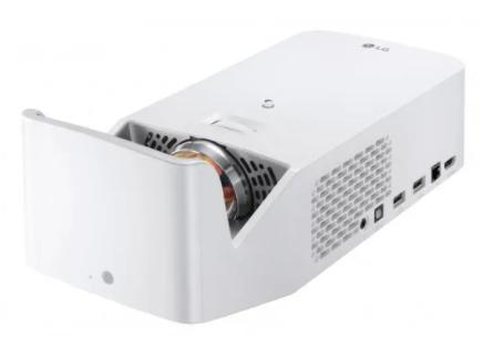 LG Beamer HF65LS Adagio 2.0 CineBeam LED Full HD Projektor für nur 669€