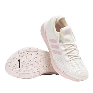 Adidas Pulse BOOST HD LTD Damen Laufschuhe für nur 65,99€ inkl. Versand