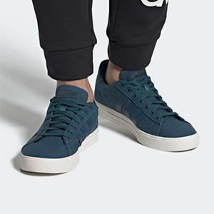 Adidas Daily 2.0 Herren Schuhe für nur 26,38€ inkl. Versand