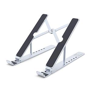Dodocool Laptop Ständer (6 Stufen, klappbar) für nur 15,19€ inkl. Prime-Versand