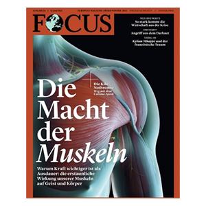 6 Monate (26 Ausgaben) des FOCUS für 132,60€ – als Prämie: 130€ Amazon Gutschein