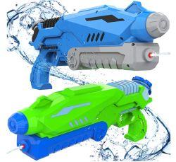 Doppelpack Joyjoz Blaster Wasserpistolen mit 800ml Tank für nur 6,99€