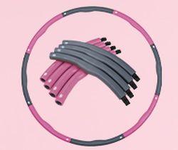 HAIGOU Segment Hula Hoop Reifen für nur 11,99€