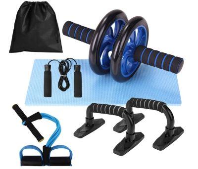 Lixada Hometrainer/ Bauchtrainer-Set für nur 18,17€ inkl. Prime-Versand