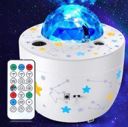 Ceshu LED Sternenhimmel Projektor mit Fernbedienung und Batterie + Netzbetrieb für 16,49€
