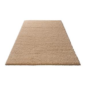 Home affaire Viva Hochflor-Teppich (70 x 140 x 4,5 cm)für nur 20,94€ inkl. Lieferung