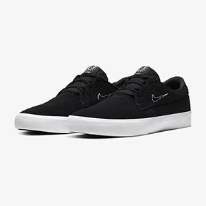 Nike SB Shane Unisex Sneaker (Größe 36-46) für nur 39,35€ inkl. Versand