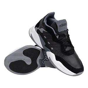 Adidas Streetspirit 2.0 Herren Basketball Schuhe für nur 43,94€ (statt 67€)