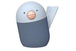 Libratone BIRD Bluetooth-Lautsprecher für 39,98€ (Vergleich: 62,73€)